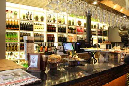 Restaurante Aboiz. Interior